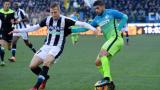 Севиля си връща Банега от Интер за 9 милиона евро