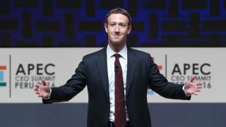 Защо Марк Зукърбърг е най-опасният човек в света?