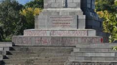 С полиция пазим паметниците от вандали