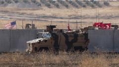 Турска армия влезе в Сирия за съвместни патрули със САЩ