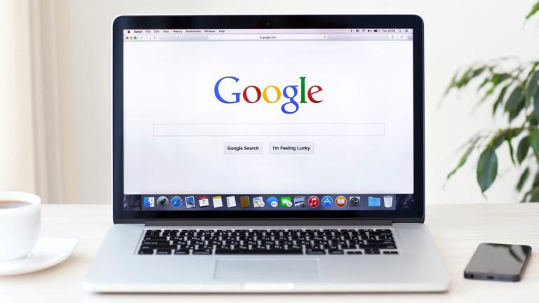 Google.com -- един от най-ценните интернет адреси в света, е