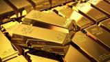 Златото продължава да поскъпва в търсене на надеждни активи