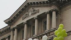 Зелените протестират срещу застрояването в Пирин