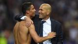 Зинедин Зидан: Кристиано Роналдо остава в Реал (Мадрид)