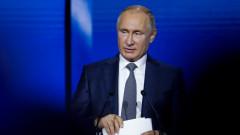 Путин: Тези, които вадят Русия от долара, се прострелват не в крака, а по-нагоре
