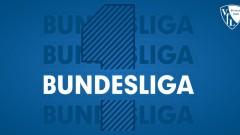 Бохум и Гройтер Фюрт ще играят в Първа Бундеслига