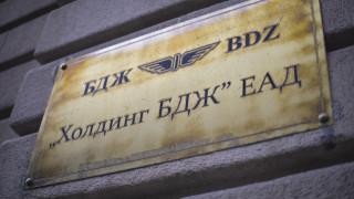 БДЖ пуска пробно онлайн билети