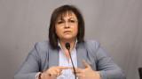 Оставката и ареста на Димов не отказват БСП от вот на недоверие