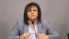 Корнелия Нинова чула две версии за водната криза в Перник