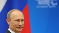 Русия ратифицира договора за създаване на банката на БРИКС