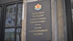 Борисов натърти на министрите за е-управлението