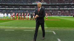 Престоят на Венгер в Арсенал е към края си