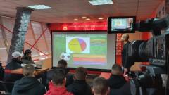 Кирил Динчев изнесе лекция на Академия ЦСКА