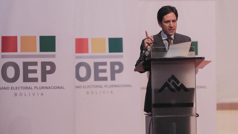 Луис Арсе е новият президент на Боливия