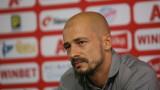 Нестор ел Маестро: Не разбирам защо трябва да плащаме емблемата, това си е ЦСКА