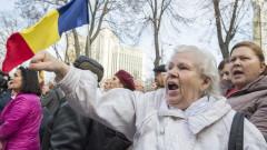 Хиляди на протест срещу властта в Молдова