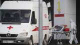 Русия пак с рекордна смъртност и нови случаи на Covid-19