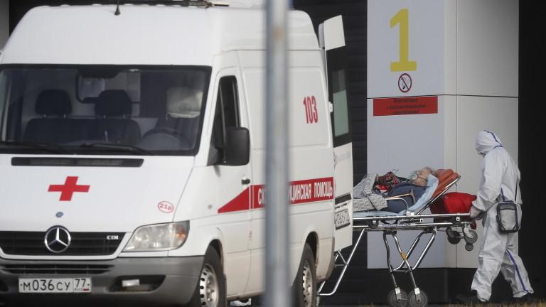Коронавирус: Русия със сериозен ръст на починалите и заразените