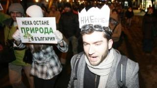 """Еколози: """"Долу ръцете от българската природа"""""""