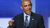 Обама: Расизмът не е проблем само за полицията във Фъргюсън