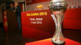 Чехия тръгна с успех на ЕВРО 2015