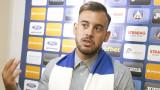 Давиде Мариани: Левски е най-престижният клуб в България, ще се борим за титлата!