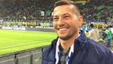 """""""Лъвчетата"""" на Любо Божанков с успех над сборен германски тим"""