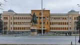 Македонското правителство внесе в парламента законопроекта за промяна на името