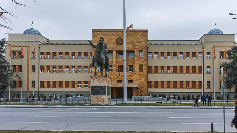 Парламентарна комисия одобри първата поправка за името Северна Македония