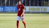 Национал от ЦСКА излиза като титуляр за пръв път през пролетта