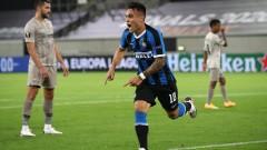 Лаутаро: Севиля е много силен отбор и няма да ни е лесно