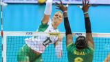 Волейболистките отказаха Казахстан