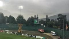 Българските юноши паднаха от Германия с 0:3
