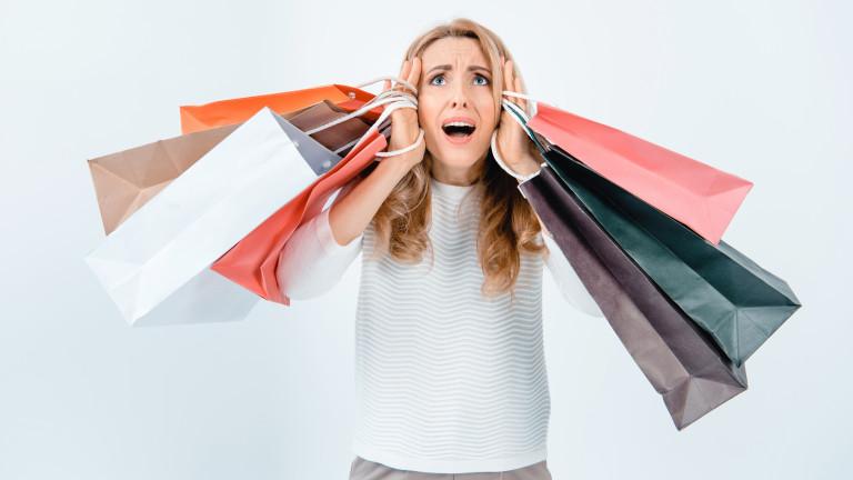 Как да преборим шопинг манията