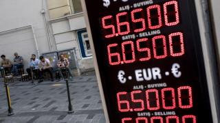 Турската лира поевтиня с над 30% за три дни и достигна ново дъно в понеделник