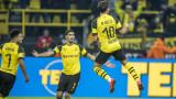 Два италиански клуба отказали да вземат Гьотце