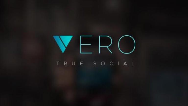 Vero - социалната мрежа, която може да измести останалите