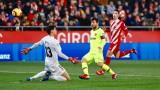 Жирона загуби от Барселона с 0:2