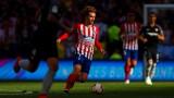 Атлетико (Мадрид) и Севиля завършиха наравно 1:1
