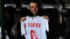 Иска ли ЦСКА национал на Черно море?