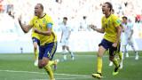 Швеция победи Южна Корея с 1:0