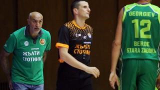 Грешката на Любо Минчев няма да е фатална за Берое