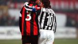 Дел Пиеро: Ювентус ще победи Милан с 2:1