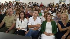 Зам.-министър Ваня Колева присъства на откриването на учебната година в НСА