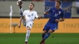 Гърция и Хърватия завършиха наравно 0:0