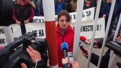 """Протест на работници от """"ТЕРЕМ - Флотски арсенал"""" блокира пътя за Белослав"""