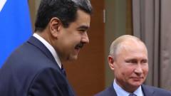 Русия се зарича да стори всичко по силите си да подкрепи Мадуро
