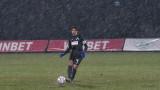 Левски без лагер за мача със Славия