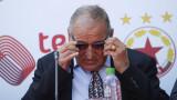 Пената: Ганчев и ЦСКА никога няма да се предадат