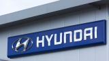 Hyundai продава завода си в България